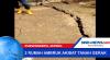 2 Rumah Ambruk Dan Puluhan Rusak Parah Akibar Tanah Begerak di Purwokerto, Jawa Tengah