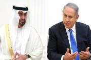 PM Israel dan Putra Mahkota UEA Dinominasikan untuk Nobel Perdamaian