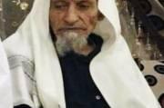 Ahli Al-Quran Sheikh Mohammed Al Agatha Wafat, Arab Saudi Berduka