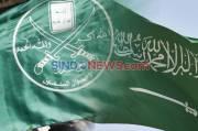 SebutIM Organisasi Teroris, Organisasi Islam Malaysia Kutuk Arab Saudi
