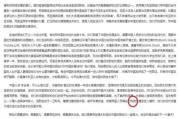 Diplomat Beijing Labeli Warga Australia Pengkritik China Bajingan