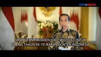 Sambutan Presiden Joko Widodo, HUT ke-70 Ikatan Dokter Indonesia