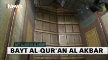 Museum Alquran Raksasa, Ikon Wisata Religi Palembang