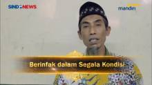 Berinfak dalam Segala Kondisi (1) - Ustaz Suhur Samiun