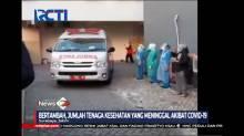 Tiga Tenaga Medis di Surabaya Meninggal Akibat Covid-19