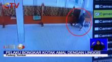 Seorang Pemuda Butuh Uang Curi Kotak Amal Masjid Gunakan Linggis