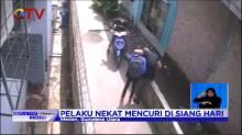 Perampokan Terhadap Pelajar Terjadi di Medan, Aksinya di Siang Hari Terekam CCTV
