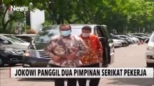 Presiden Joko Widodo Panggil Dua Pimpinan Serikat Pekerja ke Istana