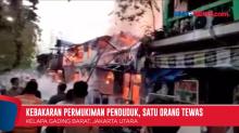 Kebakaran Pemukiman Padat Penduduk, Satu Orang Tewas