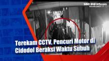 Terekam CCTV, Pencuri Motor di Cidodol Beraksi Waktu Subuh