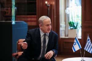 Netanyahu: Palestina akan Kembali Berunding Jika Trump Terpilih Lagi