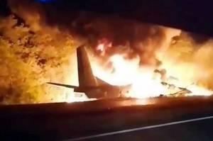Korban Tewas Pesawat Ukraina Jadi 26, Hanya Satu yang Selamat