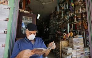 Tingkat Pengangguran di Gaza Mencapai 70% dari Total Tenaga Kerja