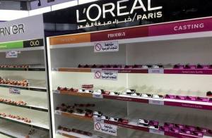 Arab Saudi Kecam Kartun Hina Nabi Tapi Tak Dukung Boikot Produk Prancis