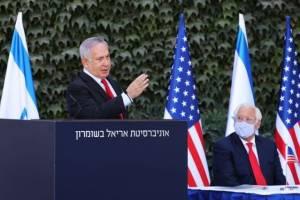 Jelang Pemilu, Trump Cabut Pembatasan AS pada Pemukiman Israel