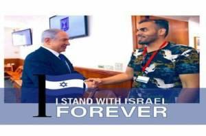 Blogger Arab Saudi Pro-Israel Positif Covid-19, Netanyahu Mendoakannya