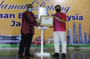 Aliansi Persahabatan Indonesia-Malaysia Buka Donasi Lawan Covid-19