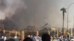 Ledakan Keras Terjadi di Riyadh, Penyebab Belum Diketahui