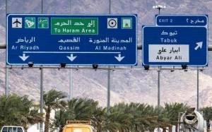 Arab Saudi Hapus Rambu Muslims only dari Jalan Raya ke Madinah