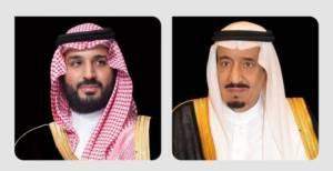 Raja Salman dan Putra Mahkota Mendaftar untuk Program Donasi Organ