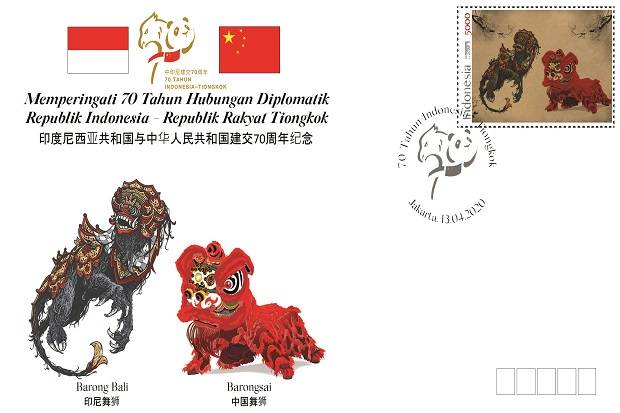 Peringati 70 Tahun Hubungan Bilateral, RI-China Rilis Perangko dan Sampul Khusus