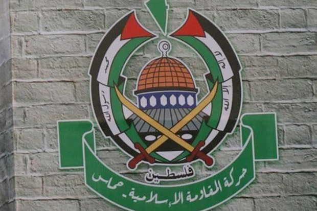 Hamas: Rencana Aneksasi Israel Adalah Deklarasi Perang