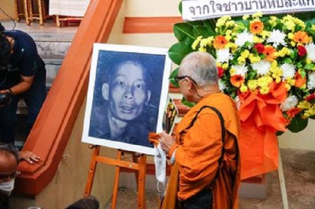 Jasad Kanibal China Dibakar setelah 60 Tahun Dipajang di Thailand