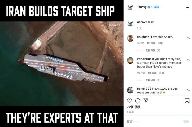 AS Ledek Iran karena Merudal Replika Kapal Induk A