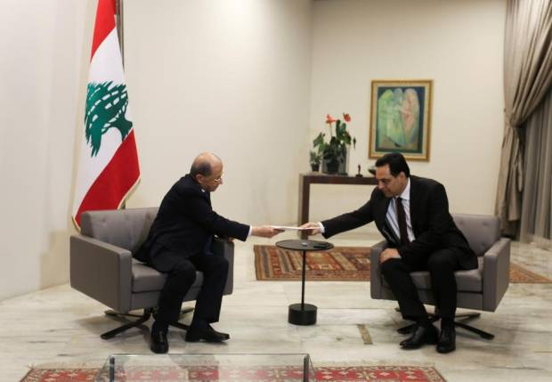 Pemerintahan Lebanon Bubar di Tengah Kemarahan Pub