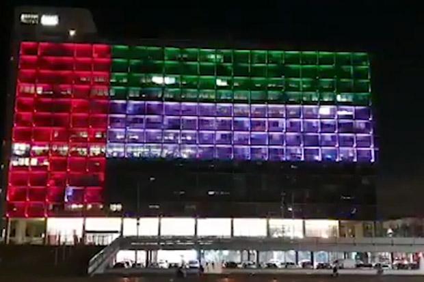 Balai Kota Tel Aviv Nyalakan Lampu Membentuk Bendera UEA