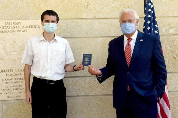 Pertama Kali, AS Keluarkan Paspor dengan Israel Sebagai Tempat Lahir