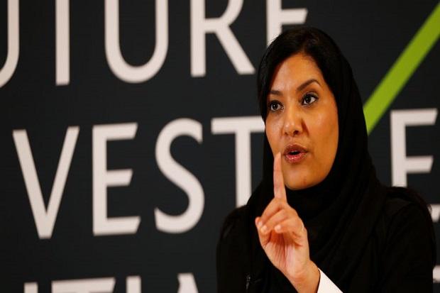 Putri Reema: Arab Saudi Mitra Terkuat AS Melawan Ekstremisme