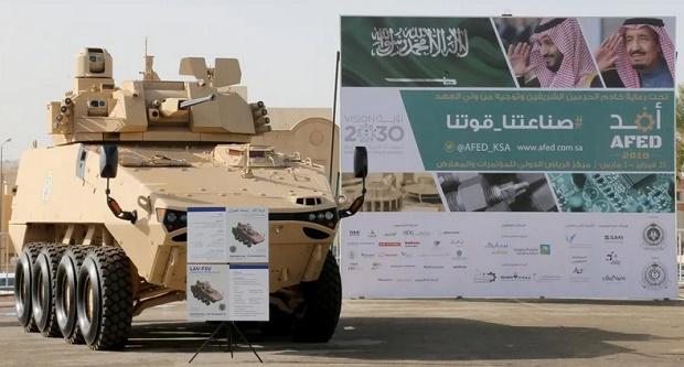 Perusahaan Arab Saudi dan AS Bekerja Sama Perkuat Pertahanan Kerajaan