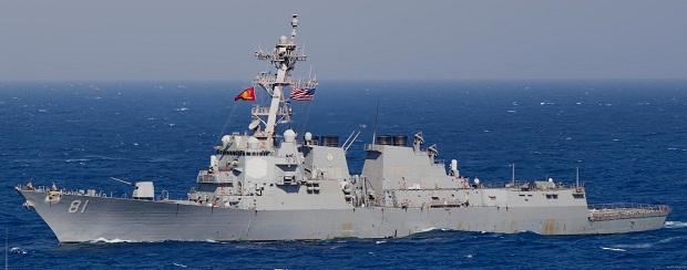 Kapal Perusak AS Tiba di Sudan, Sehari setelah Kapal Fregat Rusia