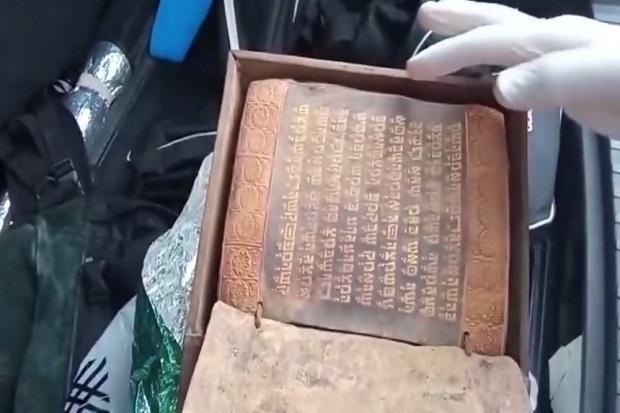 Turki Sita Taurat Kuno yang Ditulis sebelum Yesus Lahir