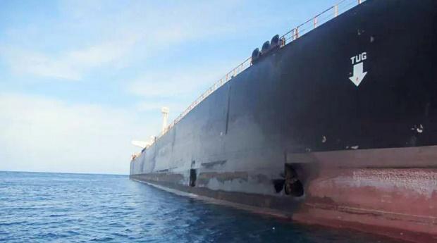 Iran Tengah Selidiki Serangan Terhadap Kapal Kargo Mereka