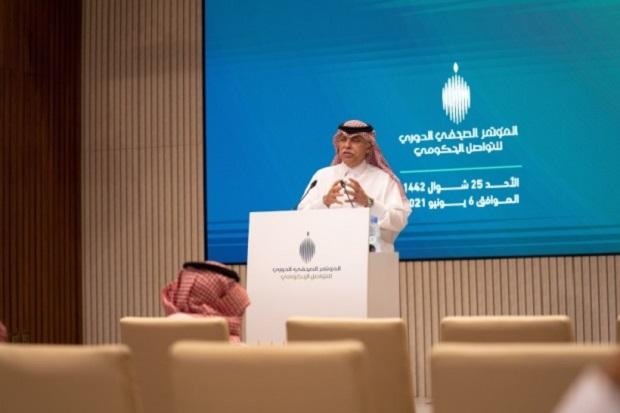 Menteri Arab Saudi: Detail soal Haji 2021 Segera Diumumkan