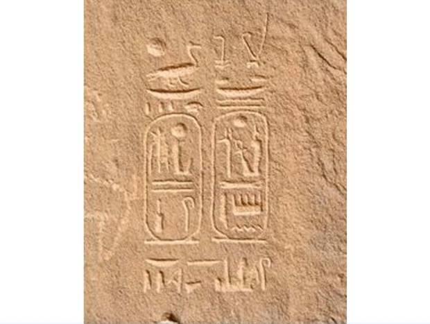 Penggalian Mesir Kuno Ungkap Firaun Ramses III Pernah Singgah di Arab Saudi