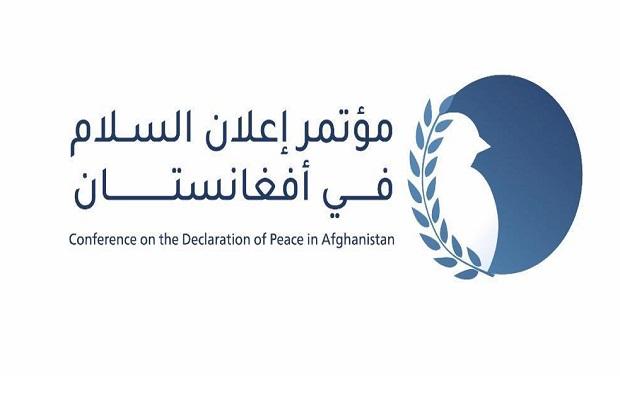 Disponsori Arab Saudi, MWL Gelar Konferensi Deklarasi Perdamaian Afghanistan