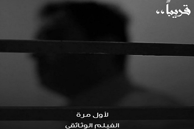 Houthi Klaim Tangkap Mata-mata Mossad, Janji Beber Intervensi Israel di Yaman