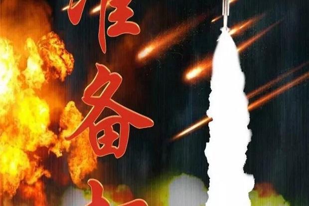 Militer China Sebar Poster Ancaman untuk Taiwan Berbunyi Bersiaplah untuk Perang