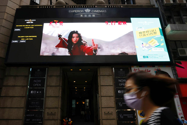 Di Bawah Undang-undang Keamanan Nasional, Hong Kong Akan Sensor Film