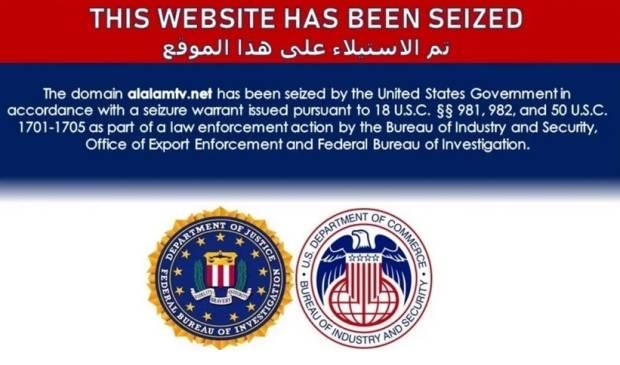 Puluhan Website Terkait Iran Disita, Diganti Tulisan Penegakan Hukum AS
